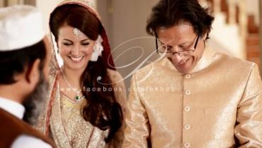 See Imran Khan divorced Reham Khan