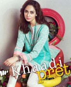 Khaadi Pret Wear Collection 2015 For Women0012