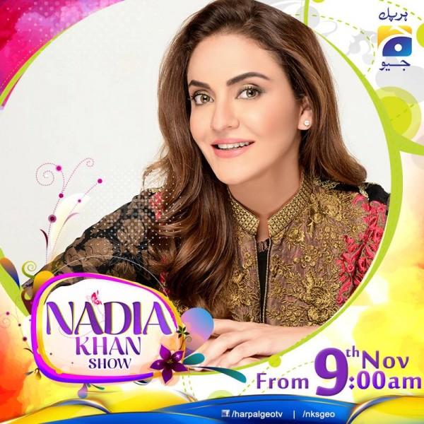 Nadia Khan Show (2)