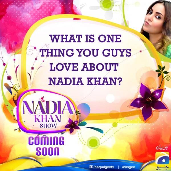 Nadia Khan Show (4)
