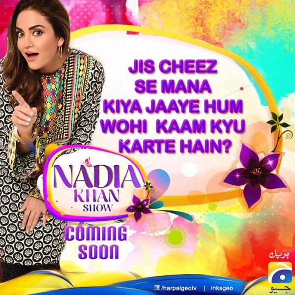 Nadia Khan Show (5)