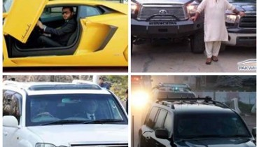 Pakistani Politicians And Their Expensive Cars