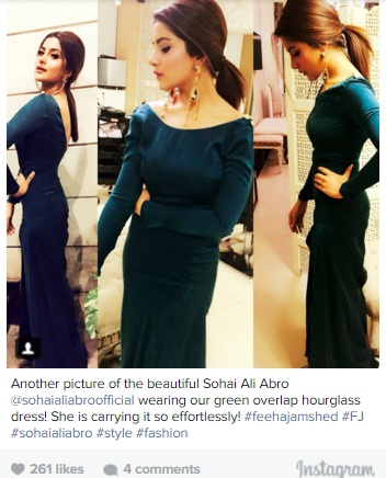 Sohai Ali Abro hot fashion