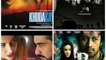 Top 5 Highest Grossing Pakistani Movies Of All Time