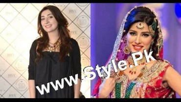 See Pakistani Celebrities who should get married in 2015