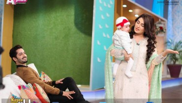 See Ayeza Khan and Danish Taimoor in Ek Nayee Subha