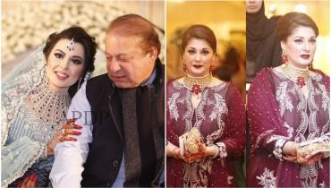 PM grand daughter valima