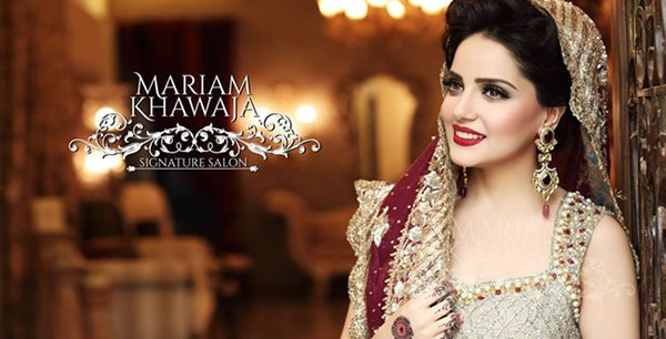 Top 5 pakistani bridal salons in 2016 for Asma t salon lahore