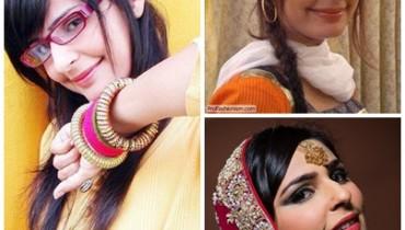 Sadia Ghaffar Pictures And Profile