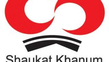 Shaukat Khanum Fitness Fiesta