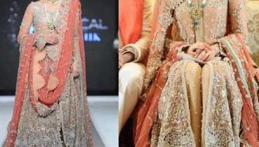 Bridal Sharara Design 2017 Featured