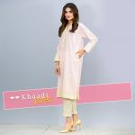 Khaadi Pret Wear Dresses 2016 Volume 1 For Women003