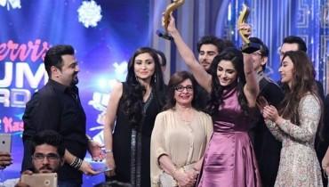 Hum TV Awards 2016