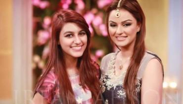 Pakistani Celebrity Moms