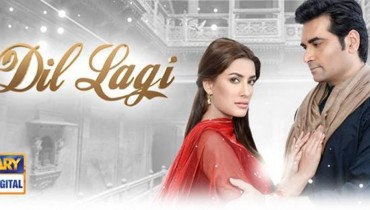 See Top 5 Pakistani dramas according to viewers