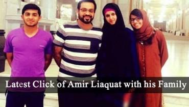 Aamir Liaquat Hussain Family