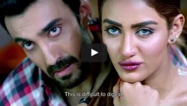 Blind Love Pakistani Movie 2016