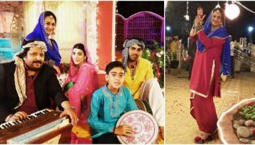 PEMRA has issued a notice against drama serial Udaari (2)