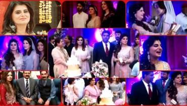 Samiah Khan wedding image