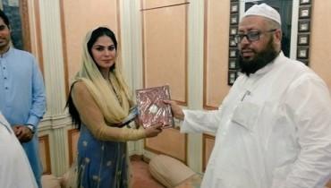 Veena Malik Wants To Get Religious Education002