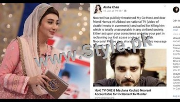 See Ayesha Khan's Message to support Hamza Ali Abbasi
