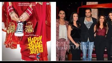 See Momal Sheikh's Bollywood Movie is Happy Bhaag Jayegi