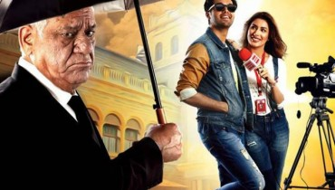 See Poster of Om Puri's debut Pakistani Movie is Out