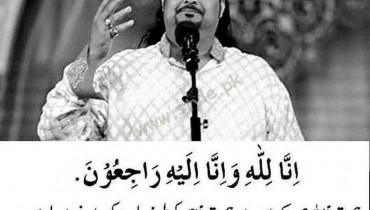 Qawwal Amjad Sabri01