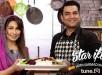 See Reema at Star Iftar with Sarmad Khoosat