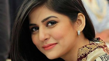 See Sanam Baloch is going to rock on big screen