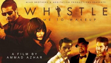 Top Upcoming Pakistani Movies in 2016 (4)