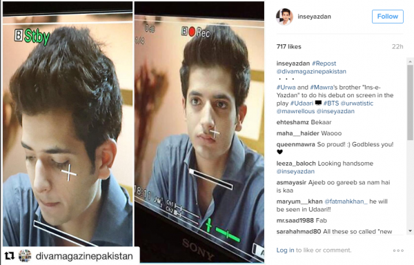 Urwa and Mawra Hocane's brother Ins e Yazdan is going to make acting debut in Udaari D (2)