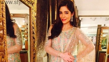 Ayesha Omer Nomi Ansari Outfit