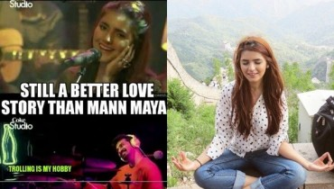 See Facts to Know about Momina Mustehsan from Coke Studio