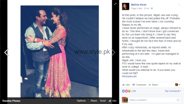Mahira Khan's first ever Performance in any Awards Show (1)