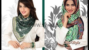 See Pakistan's Independence Day Scarves 2016