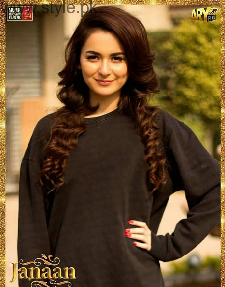 New Comer Hania Amirs Biography And Pictures on Latest Write This Down