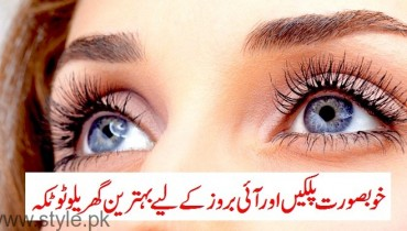 Beautiful eyebrows and eyelashes