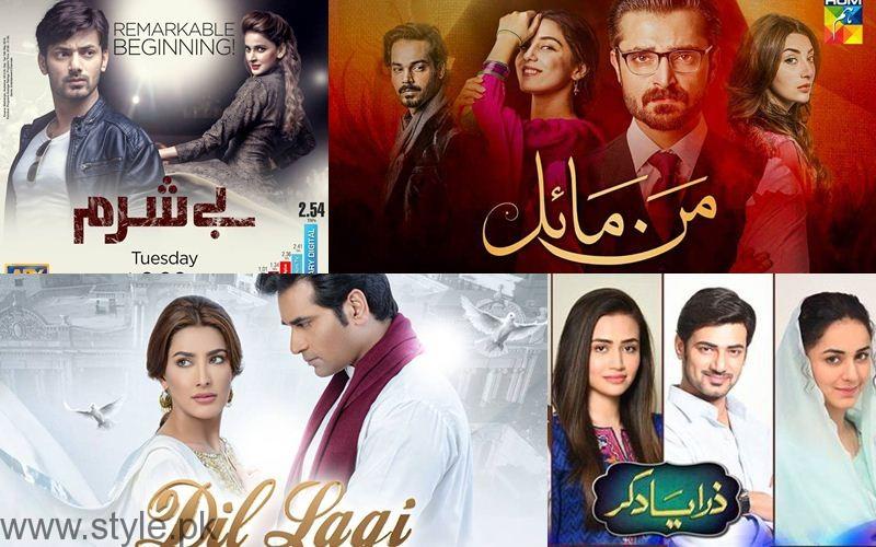 Pak tv drama waris - Charmed episodes season 2 youtube