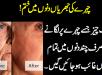 Dr Umme Raheel Botox Mask