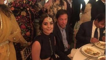See Imran Khan's 3rd Wife