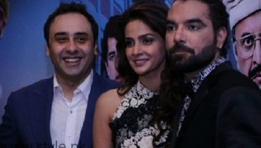 Pakistani Celebrities At Lahore Se Aagey Premiere