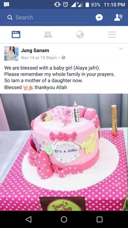 See Sanam Jung's daughter's Name