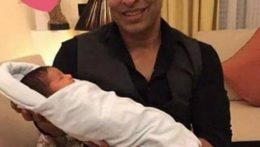 See Shoaib Akhtar's son name