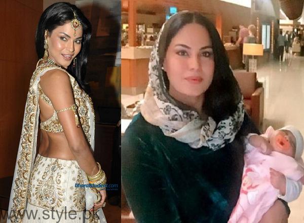 Veena Malik Weight Gain