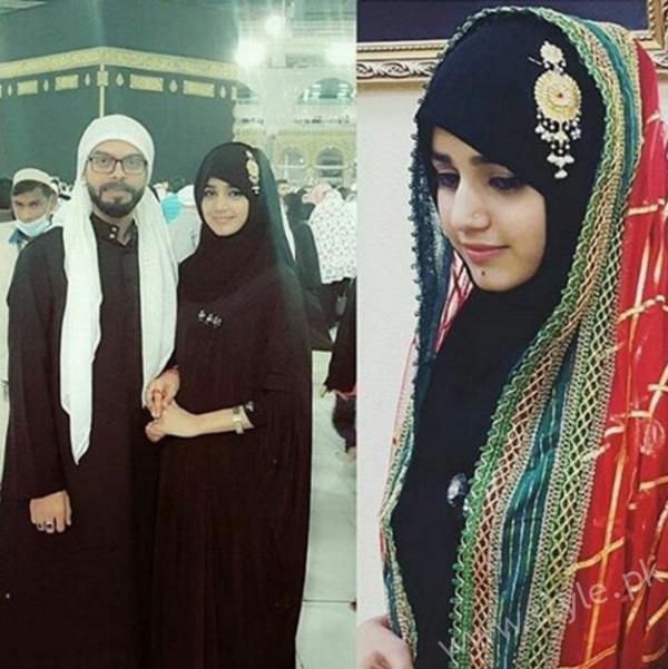 Anum Fayyaz With Husband