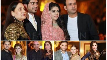 Malik Riaz Grand Daughter Fat Wedding