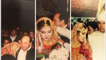 Maryam Safdar Wedding