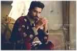 Nauman Arfeen Sherwani Collection 2016-2017 For Men 005