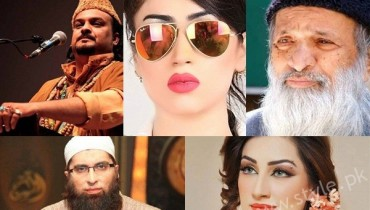 See Pakistani Celebrities who died in 2016